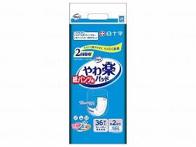 サルバ紙パンツ用やわ楽パッド2回吸収 36枚【ケース販売】
