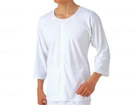グンゼ7分袖クリップシャツ