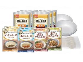 美味しいやわらか食セット(1人×2日分)