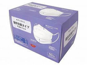 個別包装タイプ不織布マスク50枚【ケース販売】