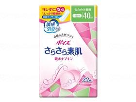 Tポイズさらさら素肌吸水ナプキン(ギャザーなし)【ケース販売】