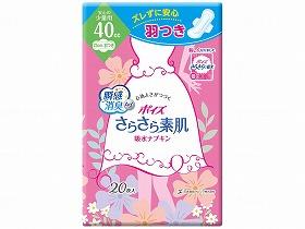 Tポイズさらさら素肌吸水ナプキン【ケース販売】