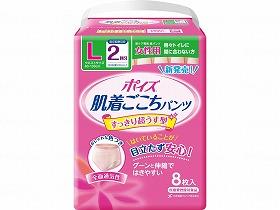 ポイズ肌着ごこちパンツ 女性用 2回分【ケース販売】