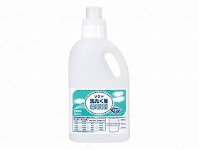 サラヤ洗たく用柔軟剤容器(詰替ボトル)