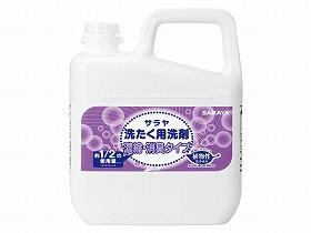 サラヤ洗たく用洗剤濃縮・消臭タイプ 3本/ケース