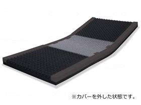 ピタ・マットレス「三つ折コンフォタイプ」透湿防水カバー 91cm・レギュラー
