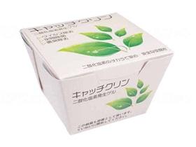 キャッチクリン(二酸化塩素発生ゲル) 【ケース販売】