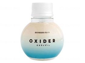 OXIDER置き型 90g 【ケース販売】