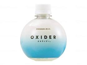 OXIDER置き型 180g 【ケース販売】