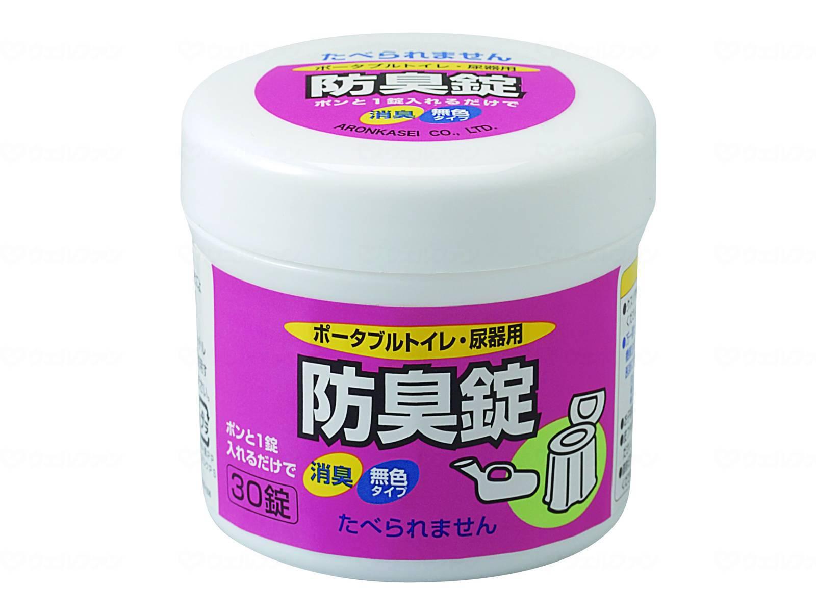 ポータブルトイレ・尿器用防臭錠