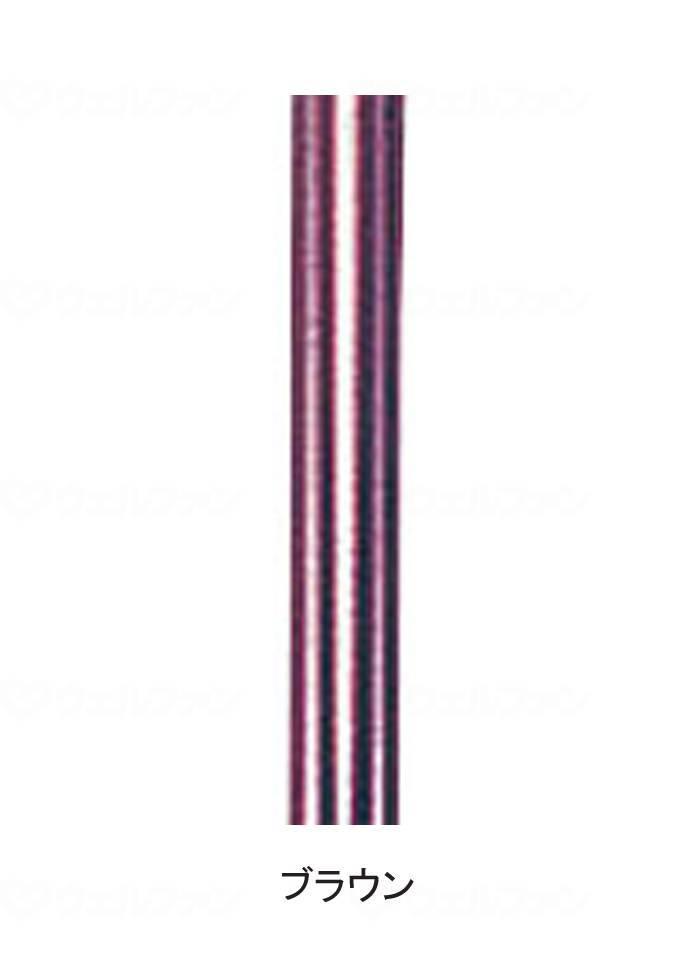 スワン型杖の画像