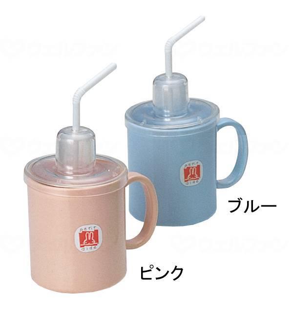 ストロー付きマグカップの画像
