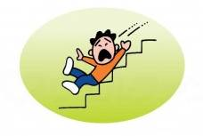 階段ノンスリップ 36×1000の画像