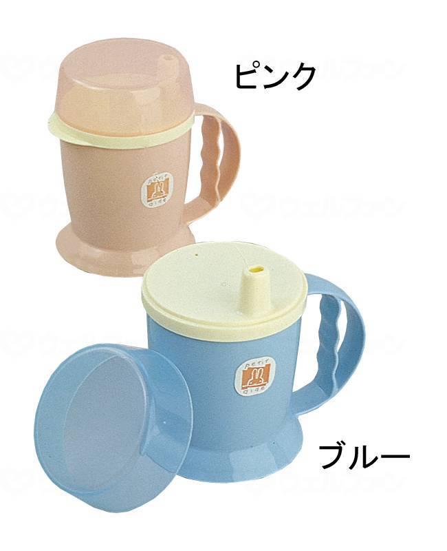 吸い口付きマグカップの画像
