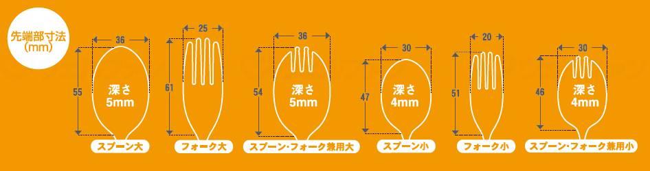 オールステンレスハンドルスプーンフォーク兼用(大) Aスプーン単体の画像
