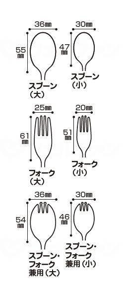 曲げれるユニバーサルスプーン スプーンフォーク兼用(小)Aスプーン単体の画像