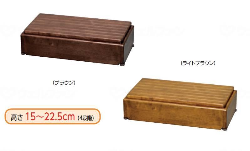 木製玄関台 S60W-30-1段の画像