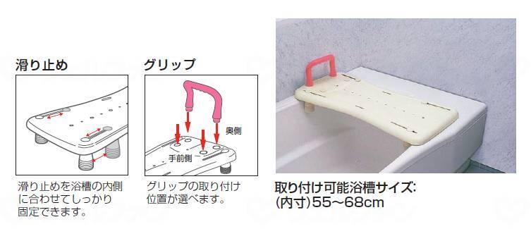 浴そうボード      (W)の画像