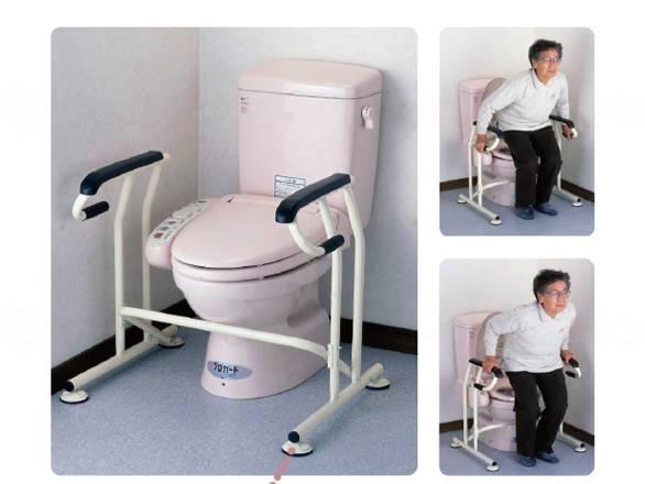 トイレサポートの画像
