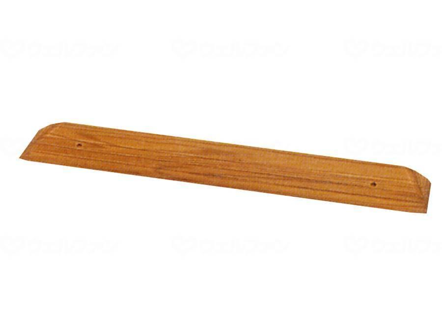 段差スロープEVA 3cm