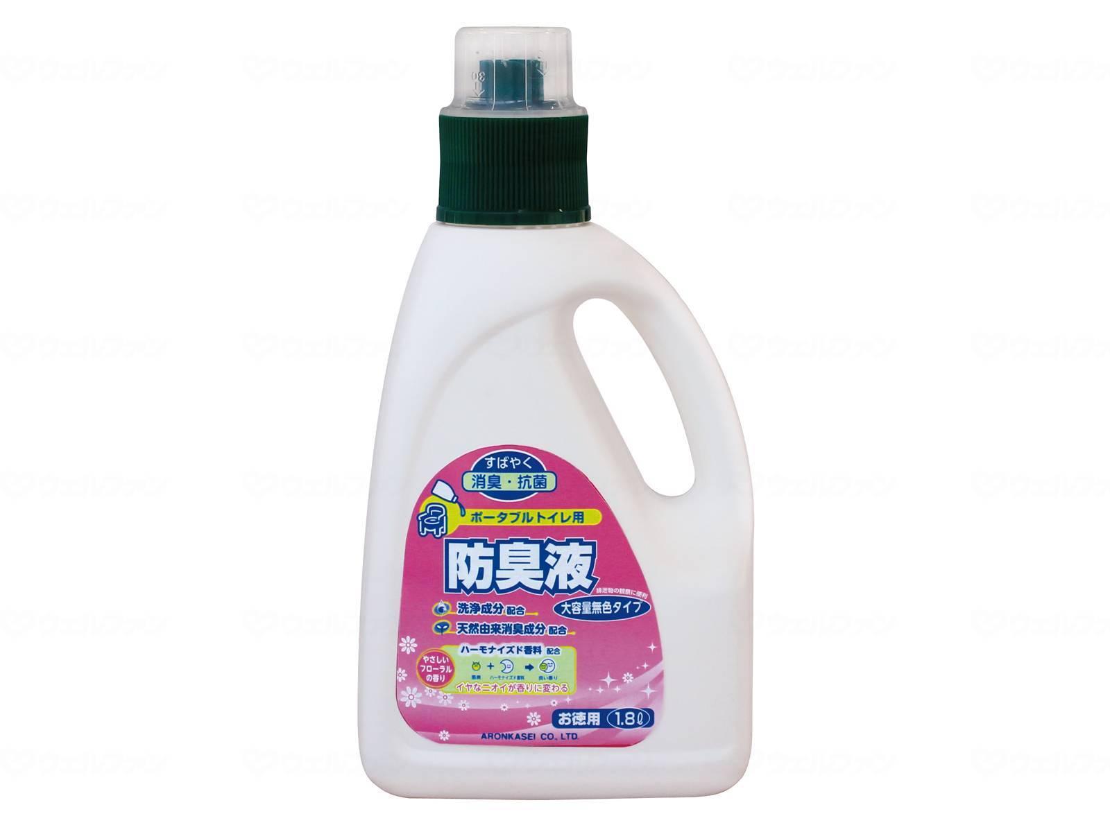 ポータブルトイレ用防臭液大容量(無色タイプ)