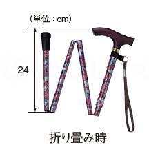 プリント柄ピット付折りたたみ式杖 E-268の画像