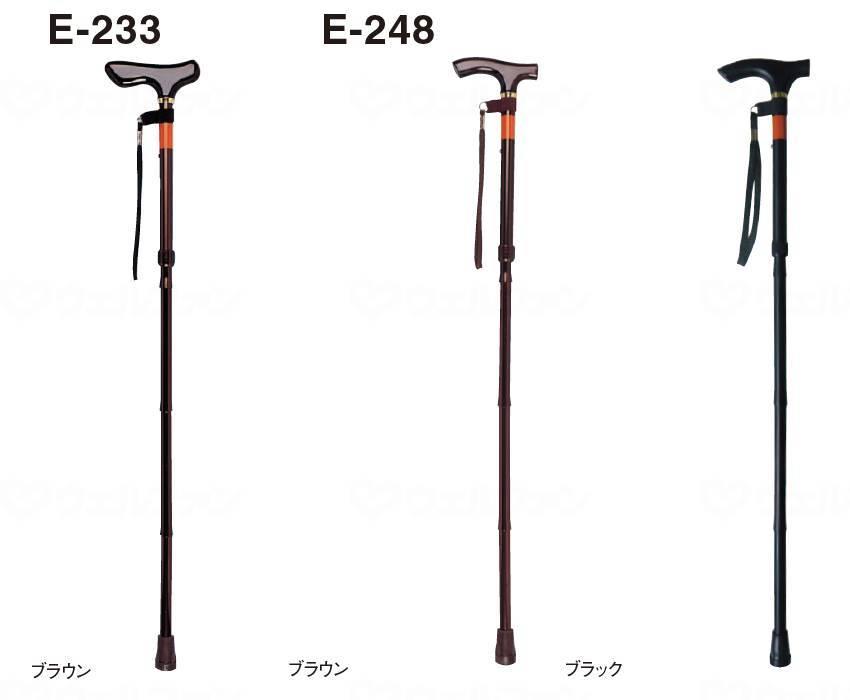 ピッチ付折りたたみ式杖 E−248の画像
