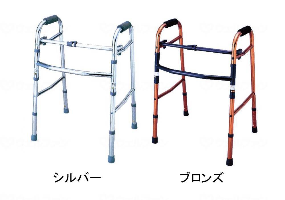 折り畳み歩行器の画像
