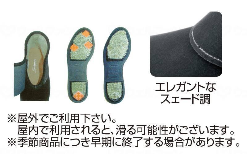 雪道さん 婦人用 スパイク付 両足販売の画像