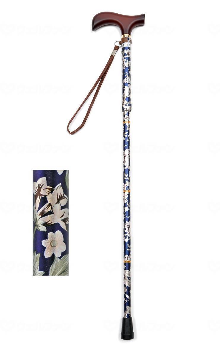 夢ライフステッキ 柄杖折りたたみ伸縮型 ギフトボックス仕様