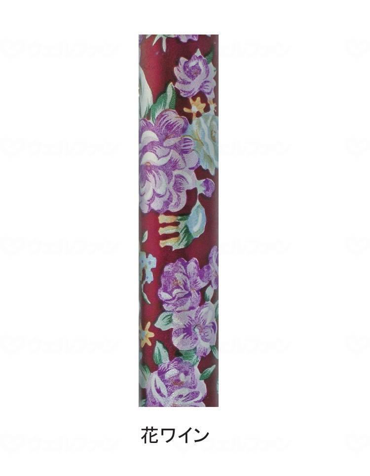 夢ライフステッキ ショート柄杖折りたたみ伸縮型 ギフトボックス仕様の画像