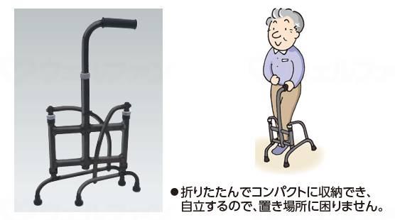 片手式歩行器 あゆめーる MgWの画像