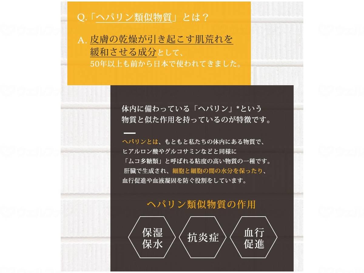 ヒルドプレミアムミルクローション(ケース販売:100ml×48本入)の画像