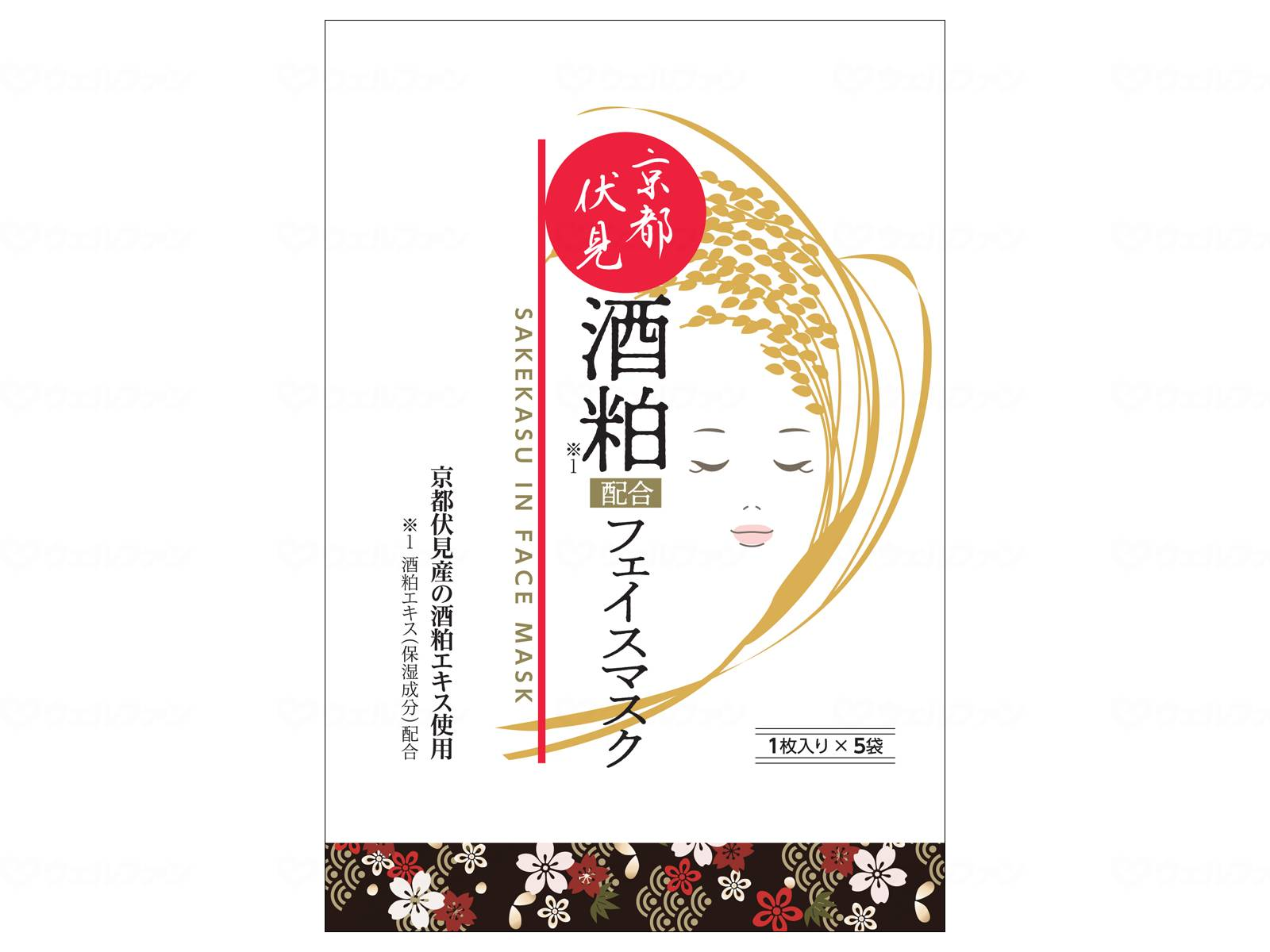京都伏見酒粕配合フェイスマスク(1枚入X5P)