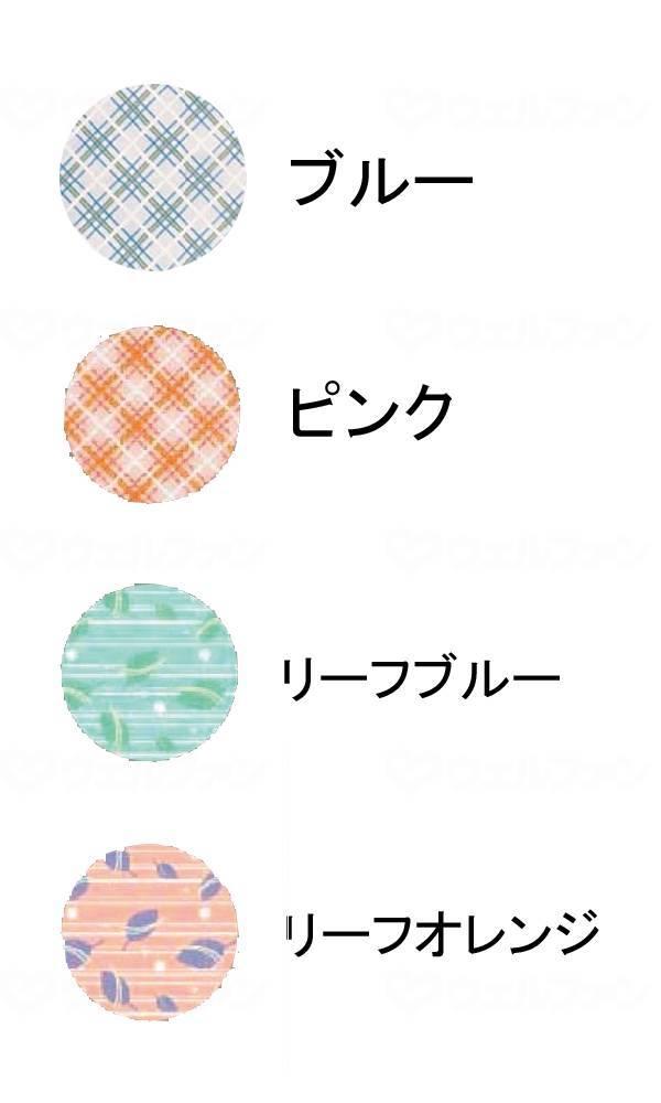 ポラミー食事用エプロンの画像