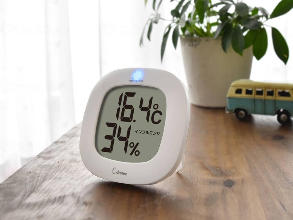 デジタル温湿度計「ルミール」の画像
