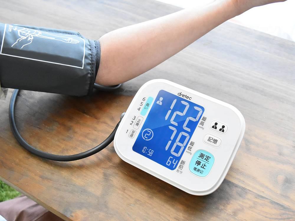 上腕式血圧計(BM202BK)の画像