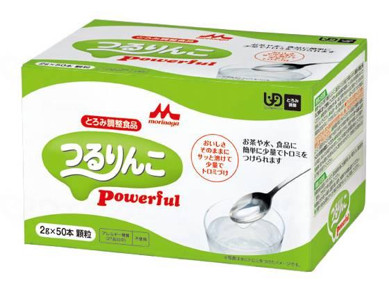 つるりんこPowerful 2gX50包 ケース