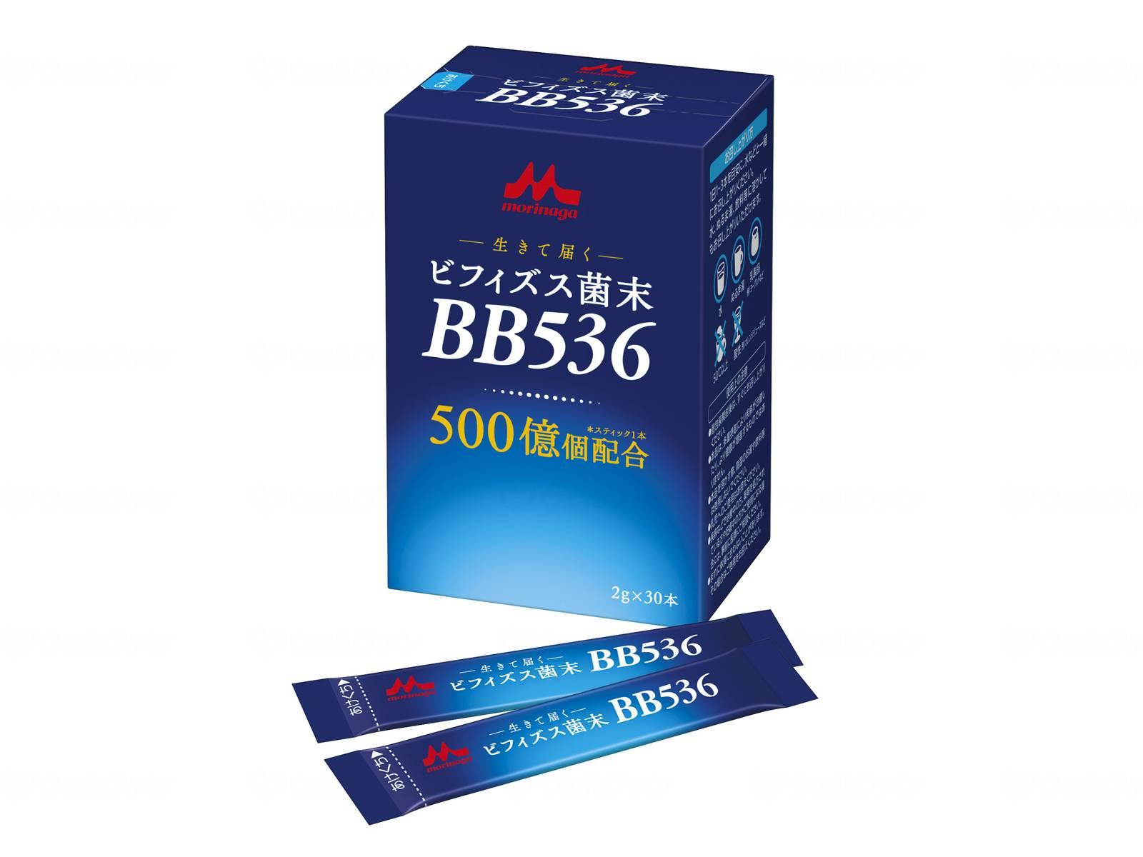 ビフィズス菌末BB536 ケース