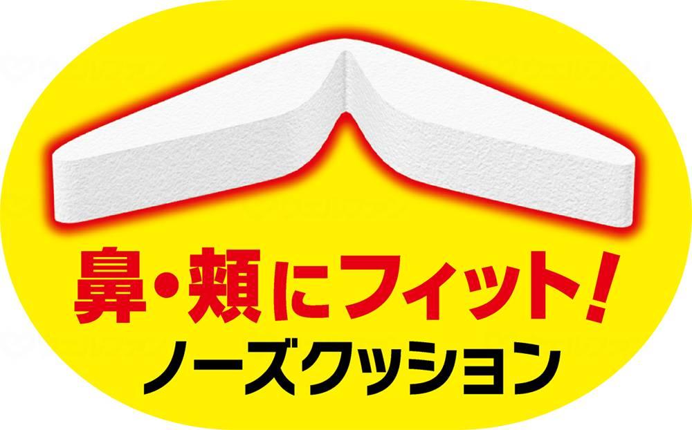 快適ガードプロプリーツタイプ5枚【ケース販売】の画像