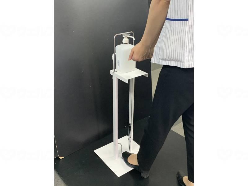 足踏み式アルコール消毒液スタンドおまけボトル付きの画像