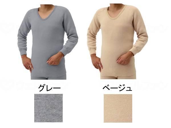 もちはだ(極厚地)長袖シャツ(紳士用)Mサイズの画像