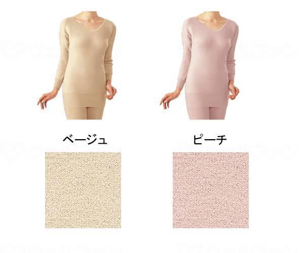 もちはだ(極厚地)長袖シャツ(婦人用)Lサイズの画像