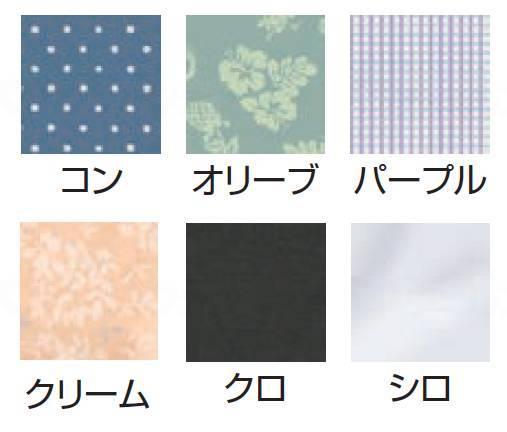 うきうきシャツエプロンの画像