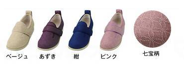 ダブルマジックII雅(みやび) 7E 両足販売の画像