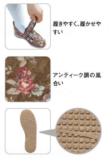 ダブルマジックII ローズ 両足販売の画像