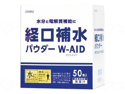 経口補水パウダー ダブルエイドW-AID ケース販売【(6gX50包)×12袋】