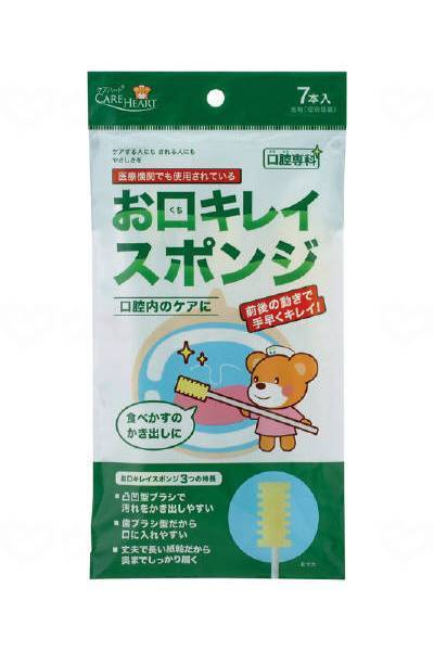 お口キレイスポンジ 【ケース販売】7本入×160袋の画像