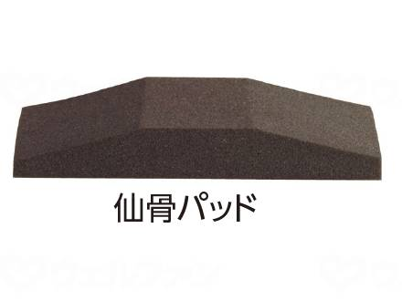 ホルドン骨盤関節ベルトの画像