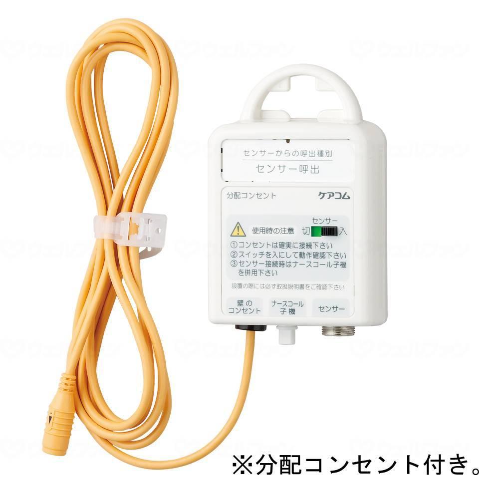 マットセンサーセット(グレー3PWZ特定)の画像